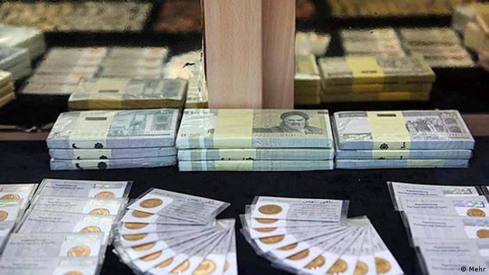 Iranisches Geld und Goldmünzen