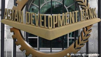 Asian Development Bank LOGO SCHILD