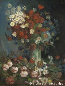 Натюрморт с полевыми цветами и розами