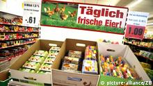 У німецьких супермаркетах