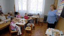 Мовні уроки у київському дитсадку