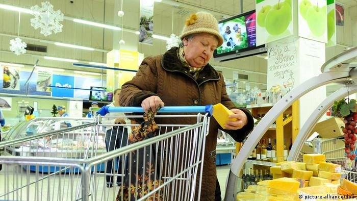В российском супермаркете
