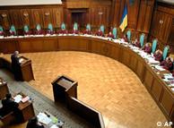 Зала Конституційного суду України (фото з архіву)