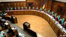 Verfassungsgericht Ukraine Richter