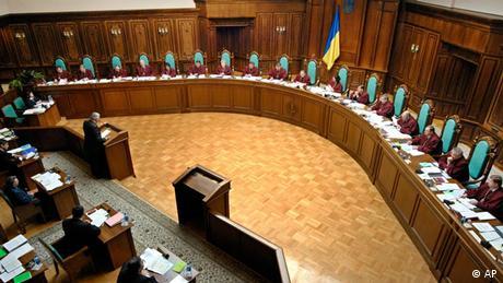 Конституційний суд України знову не зміг обрати нового голову