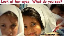تصویری که در بالای صفحه فیسبوک کمپین قرار دارد: دختربچهای ایرانی که امکان دارد قربانی جنگ شود