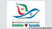 کمپین دوستی مردم اسرائیل و ایران