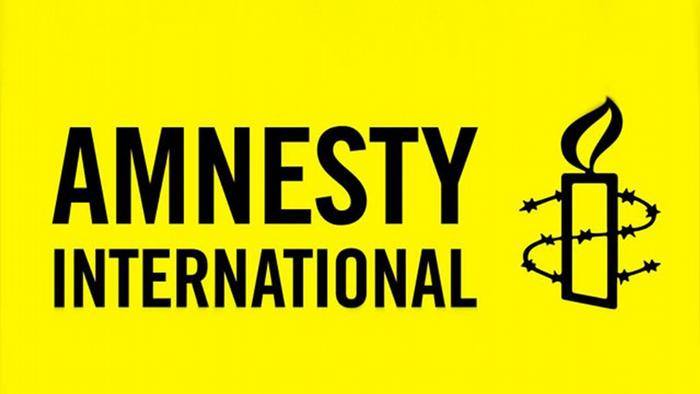 Nembo ya shirika la Amnesty International