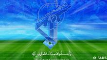 Revolutionswächter Iran