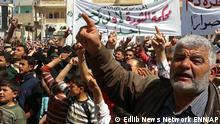 اعتراضات در سوریه در کانون توجه اجلاس سران اتحادیه عرب خواهد بود