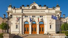 Bulgaria National Assembly in Sofia © nstanev #26372957