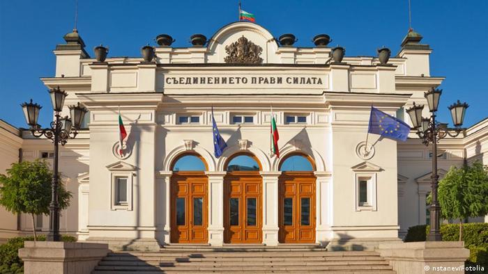 Bulgarien Sofia Parlament Narodno Sabranie