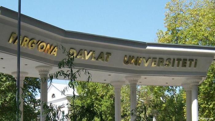 Университет в Фергане