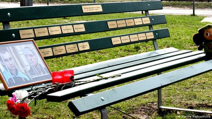 Скамья с именами белорусских оппозиционеров в Берлине