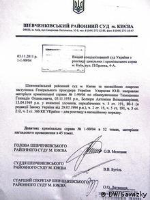 Beschlüsse des Kiewer Gerichts und Oberstaatsanwaltschaft zur Eröffnung eines neuen Verfahrens gegen Julija Timoschenko (Foto: DW)