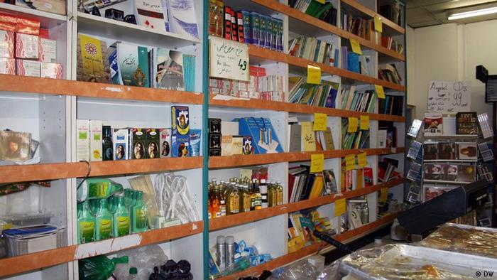 Afghanische Geschäfte und Buchhandlungen in Hamburg