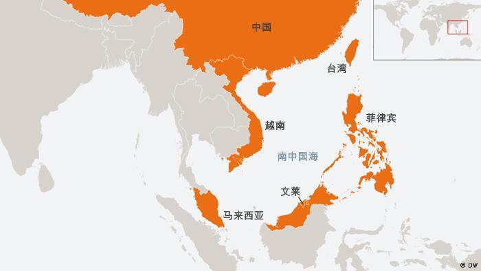 Karte Südchinesisches Meer Chinesisch (DW)
