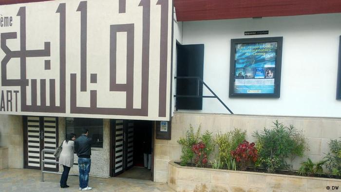 photo:1 main title:movie theaters in Morocco photo title:movie theater in Rabat place and date:22/03/2012 copy right/photographer:siham Ouchtou