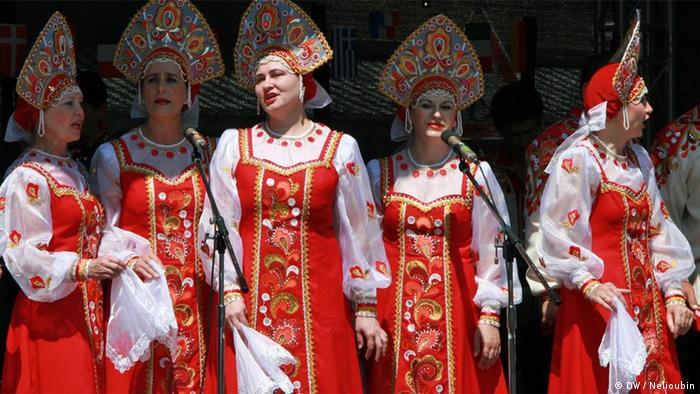 Выступление российского ансамбля в Бад-Нойенаре