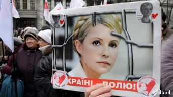 Supporters of former Ukrainian Prime Minister Yulia Tymoshenko take part in a rally in Kyiv, Ukraine in March, 2012