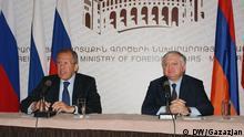 کنفرانس مطبوعاتی سرگئی لاوروف و ادوارد نعلبندیان، وزیران خارجهی روسیه و ارمنستان