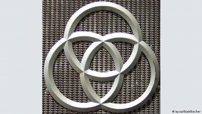 Krupp company logo