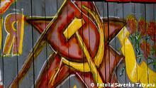 Symbolbild Kommunismus