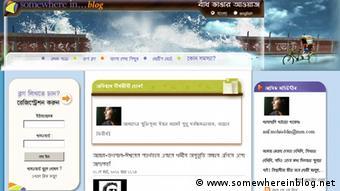 Screenshot of Asif Mohiuddin's blog