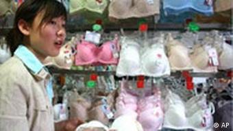 Chinese bra manufacturer