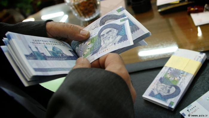 Iran Wirtschaft Geld. Copyright: www.asio.ir April, 2012