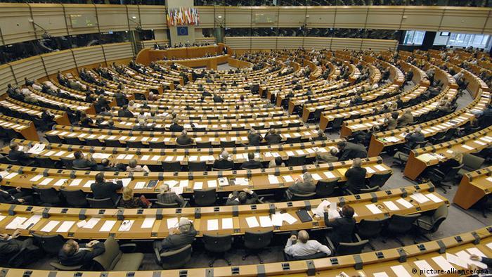 Пленарна зала Європейського парламенту у Брюсселі