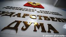 Russland Duma