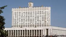 Das Weiße Haus in Moskau. (Undatierte Aufnahme). Das ehemalige Haus der sowjetischen Republiken ist - mit Unterbrechungen - Sitz des russischen Parlamentes, der Staatsduma.
