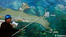 محل پرتاب موشک دوربرد کره شمالی