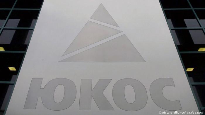 Логотип компании ЮКОС (фото из архива_
