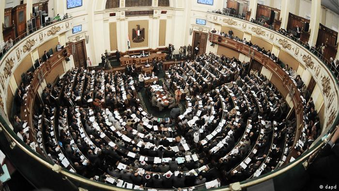 A general view of the Egyptian parliament during a working session in Cairo.