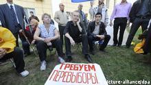 Nicht genehmigte Demo in Astrachan