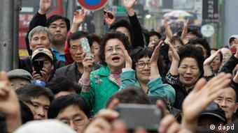 Supporters of the ruling Saenuri Party