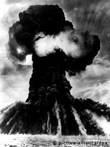 Испытательный ядерный взрыв на Семипалатинском полигоне