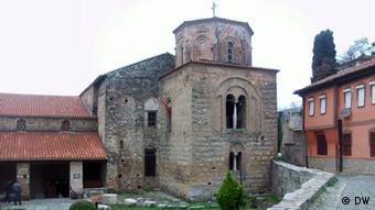 Crva Svete Sofije u Ohridu