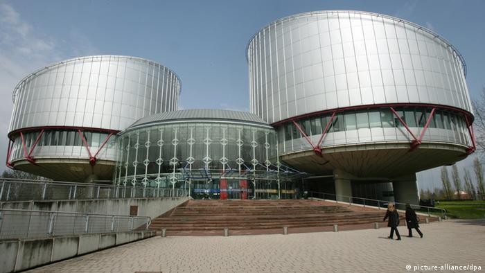 Outside view of the European court of Human rights building in Strasbourg