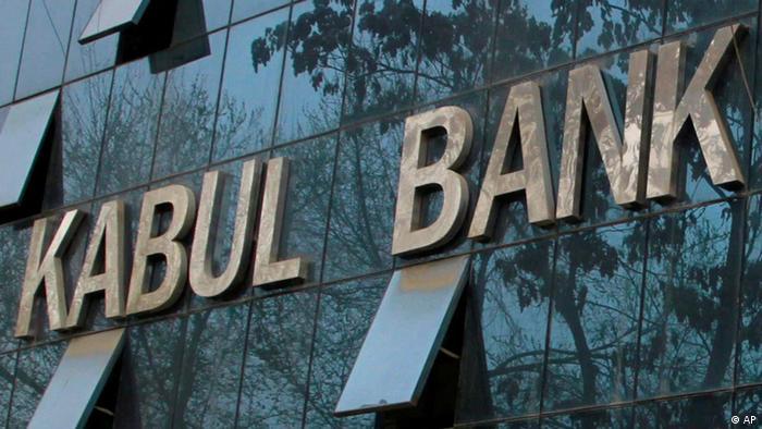 Kabul Bank in Afghanistan (Foto:Musadeq Sadeq, File/AP/dapd)