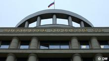 Moskauer Stadtgericht; Moskau, Oktober 2011; Copyright: DW/Egor Winogradow