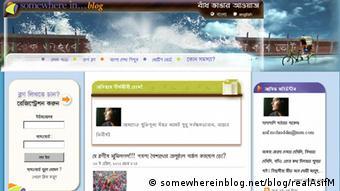 Bildergalerie Kandidaten Bengali best of Blogs BOBs 2012