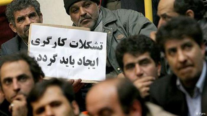 Arbeiter Demonstration am 1. Mai im Iran. Bild: Gewerkschaften müssen erlaubt sein *** Quelle: Fars Lizenz: Frei eingestellt im April 2012