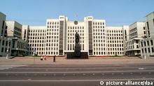 Weißrussland Belarus Minsk Regierungspalast