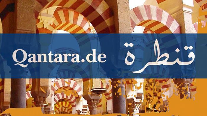 Qantara.de: Dialog in fünf Sprachen