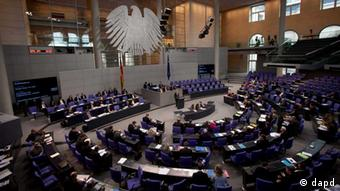 Німецький Бундестаґ має унікальну програму Парламентарії захищають парламентаріїв