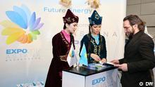 Kasachstan bewirbt sich um die Ausrichtung der EXPO 2017. Foto: DW-Korrespondentin Jaroslawa Naumenko, 16.04.2011