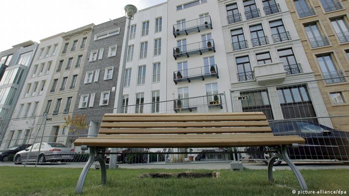 Жилые дома в Берлине